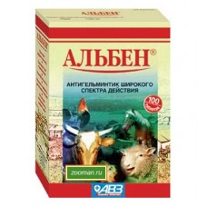 Альбен таб.№100 (антигельминтик для с/х животных)