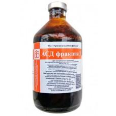 АСД 3 фракция 100,0