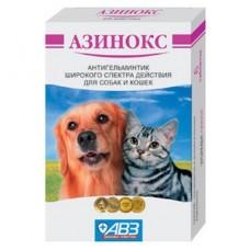 Азинокс №6 таб.(антигельминтик для собак и кошек) 0066