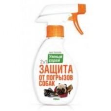 Умный спрей защита от погрызов д/собак 250 1999 1/10