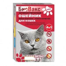 БиоВакс ошейник д/кошек от блох 35см 1/20 -0018-