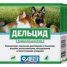 Дельцид 2мл №5 д/ собак и кошек 5566