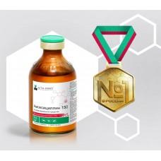 Амоксицилин 15% 100,0 (Нита)