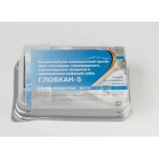 Глобкан-5 иммуногл.  (Ветбиохим)