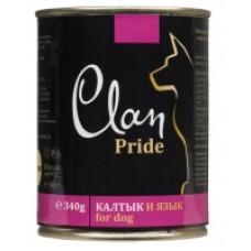 CLAN PRIDE консервы для собак 340 г Калтык и язык (уп-12шт)