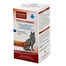 Гепатолюкс. Суспензия для средних и крупных собак 50 мл Арт. 1088  1/10