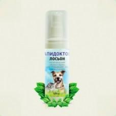 Лосьон гигиенический Ясные глазки для промывания глаз собак и кошек / 100 мл. Арт.1074 1/24
