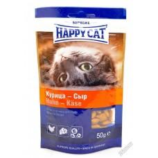 HAPPY CAT 50 г подушечки лакомые д/кошек курица/сыр