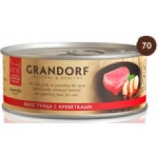 GRANDORF CAT 70,0 конс д/кошек Филе тунца с креветками 2598 1/6