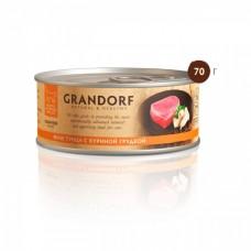 GRANDORF CAT 70,0 конс д/кошек Филе тунца с куриной грудкой 2628 1/6