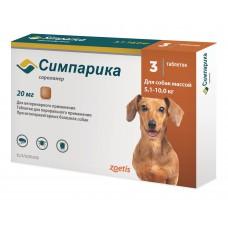 Симпарика, табл 20 мг (уп. 3 табл.) от 5-10 кг.Зоетис