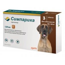 Симпарика, табл 120 мг (уп. 3 табл.) от 40-60 кг.Зоетис
