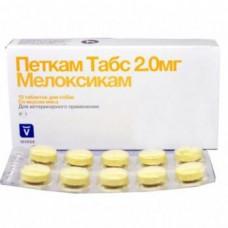 Петкам Табс, 2,0 мг (10 таб/упак)  (livisto)Код ТН ВЭД 3004900002)