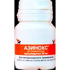 Азинокс №100 табл. (Экохимтех) для собак и кошек -0388- 1/1