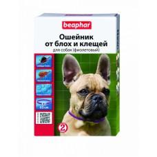Беафар ошейник д/собак от блох и клещей фиолетовый 10198