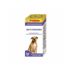 Ветспокоин таблетки д/собак средних и крупных пород 30шт Арт.1083