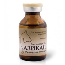 Азикан 20 мл (Азитромицин 8%)