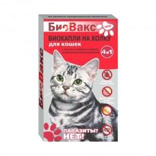 БиоВакс капли д/кошек антипаразитарные 2 пипетки 1/36 -1121-