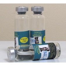 Витакан-С (10 доз/упак)--