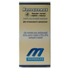 Кальциомик 100мл.( 40 мг глюконата кальция, 10 мг кальция глицерофосфата, 30 мг гексагидра)