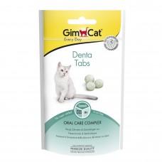 GimCat Лакомство витаминиз.