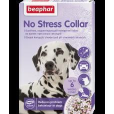 Ошейник Успокаивающий No Stress Collar для собак 65 см