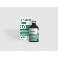 Алмектин-10 50 мл.(ивермектин)