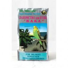 Вака витамины д/мелких попугаев общеукрепляющий 30г.
