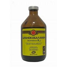 Витамин В12 100,0   1/45