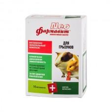 Фармавит NEO 50,0  д/грыз.витам. -1989-