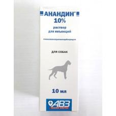 Анандин 10 % 2 мл.№3 амп. 0044 (Медитэр)