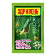 Здравень турбо д/огурцов 150г