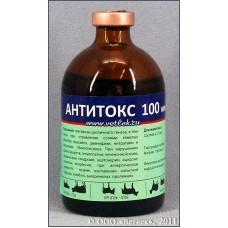 Антитокс 100,0