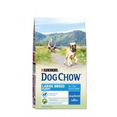 DOG CHOW 2,5кг д/щенков крупных пород Индейка