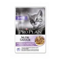 PRO PLAN CAT 85,0 пауч д/котят чувствит. пищеварен. индейка 1/24