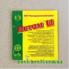 Ветом-1.1 5 гр.