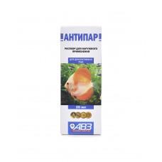 Кондиционер АВЗ Антипар 20мл 2756