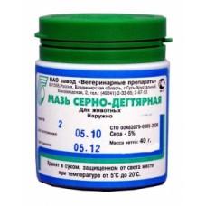Серно-дегтярная мазь 450,0 (Ветеринарные препараты завод) 1/18 (00012952   )