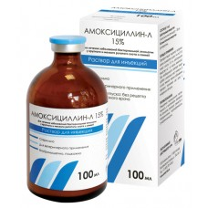Амоксицилин-Л 15%  100 мл.