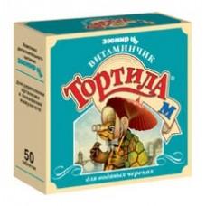 Зоомир витаминчик Тортилла д/водн.черепах №50таб    3215  1/10 (00247236   )