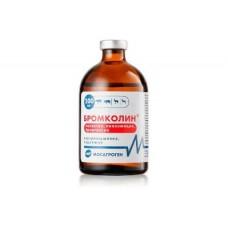 Бромколин 100,0  (линкомицин,колистин,бромгескин)