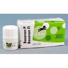 Вазотоп Р 2,5 мг 28 таб. Интервет ШТУЧНО 1/3 (00247913   )