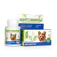 Фитомины д/собак с фитокомплексом для шерсти  50 гр. 5855 1/30