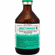 Мастинол 100,0