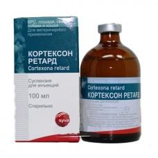 Кортексон Ретард 100,0