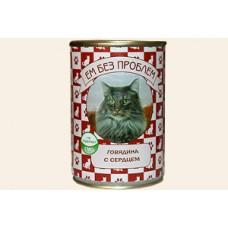 Ем без проблем 410,0 д/кошек говядина с сердцем 1/20 (00251698   )