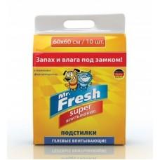 Пеленки 60*60 см 10шт гелевые Mr.Fresh Super 1/12 2753