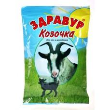 Премикс Здравур Козочка 600г  1/15