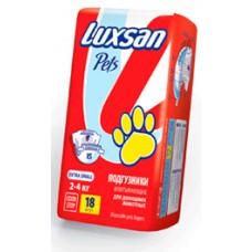 Подгузники LUXSAN Premium XS 2-4 кг №18 0380  1/12