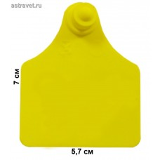 Бирка Female 09 мама (69,5х57,0) желтая